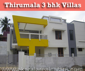 thirumala--new