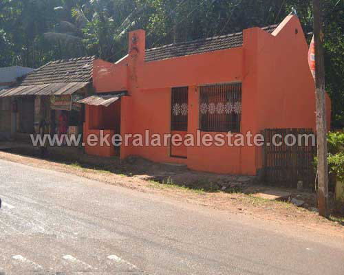 6 Cents Land with House for sale at Changa Vellanad Trivandrum Kerala1