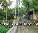 House plot for sale at Kowdiar Trivandrum