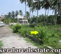 5-Cents-Land-Plots-Sale-near-Cosmo-Hospital-Murinjapalam-Pattom-Trivandrum-Pattom-Real-Estate-Properties