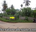 5,7 Cents Residential Land Plots Sale at Mukkola Mannanthala Trivandrum Mukkola Real Estate properties  Kerala Real Estate
