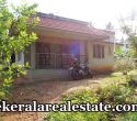 10 Cents Land Used House Sale at Anthiyoorkonam Malayinkeezhu Trivandrum Malayinkeezhu Real Estate Properties Malayinkeezhu House Villas Sale