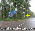 3.56 Acre Residential Land Sale at Maranalloor Malayinkeezhu Trivandrum Malayinkeezhu Real Estate Properties