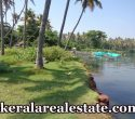 Land Sale at Thekkumbhagam Paravur Kollam Kerala Paravur Real Estate Properties Kerala real Estate Properties Thekkumbhagam Land Plots