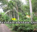 1 Acre Land Sale at Mylam Aruvikkara Trivandrum Aruvikkara Real Estate Properties Mylam Land Plots Trivandrum Land Sale