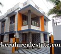 45 Lakhs 3.5 Cents 1350 Sqft House Sale at Nettayam Vattiyoorkavu Trivandrum Vattiyoorkavu  Real  Estate Properties Vattiyoorkavu  House Villas Sale