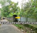 34 Cents Residential Land Sale at Kuzhimukku Attingal Price Below 3.10 Lakhs Per Cent Attingal Real Estate Properties