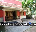 8 Cents Land and Used House Sale at Karumam Thiruvallam Road Trivandrum Karumam Real Estate Properties