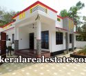 40 Lakhs 6 Cents 1300 Sqft 3 Bhk House Sale at Avanavanchery Attingal Trivandrum