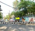 Commercial Land Plot Sale at M G RadhaKrishnan Road Thycaud Trivandru