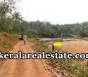 Low Price House Plots Sale at Attingal Price Below 1.25 Lakhs Per Cent