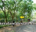 1 Acre Land Sale at Kariyamcode Kattakada Trivandrum Price Below 1.5 Lakhs Per Cent