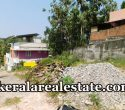 4 Cents Residential Land Sale at Kongalam Punnakkamugal Poojappura Trivandrum
