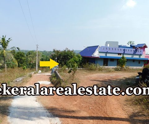 5 Cents Residential Land Sale at Chenkottukonam Sreekariyam Trivandrum Chenkottukonam Real Estate Properties