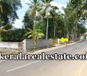 Road Frontage 10 Cents Land Sale at Plavoor Kattakada Trivandrum