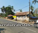 18 Cents Main Road Frontage Land For Sale at Peyad Junction Trivandrum Peyad Property Sale