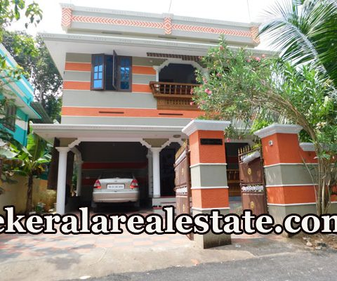6 Cents 2064 Sqft 4 Bhk 60 Lakhs House Sale at Vellayani Kakkamoola Trivandrum