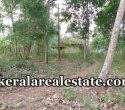 70 Cents Residential Land For Sale at Venkulam Edava Varkala Trivandrum