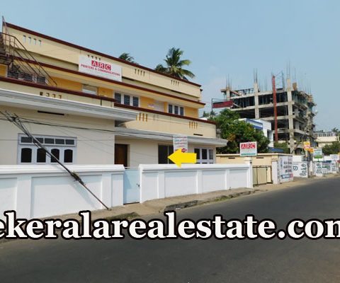 Commercial Building Office Space Rent at Sahodara Samajam Road Ayurveda College Vanchiyoor Trivandrum