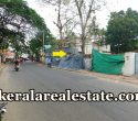 28 Cents Main Road Frontage Land Sale at Jagathy Juction