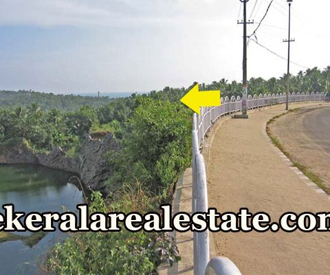5.30 Acre Land Sale at Kovalam Junction Trivandrum Kovalam Real Estate