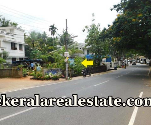 7 Cents Of Road Side Land Sale Near SBI Maruthumkuzhy Trivandrum