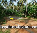 9 Cents Residential Land Sale at Ulloor Prasanth Nagar Trivandrum