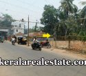 Land Sale Sale at Muttathara Junction Enchakkal Trivandrum