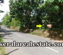 24 Cents Residential Land For Sale at Vettiyara 28th mile Navaikulam Trivandrum