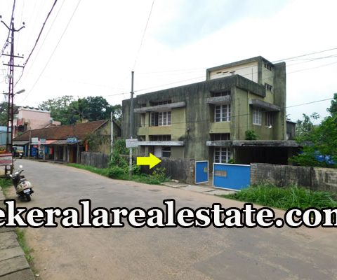 50 Cents Land For Sale at Attingal Kacheri Junction Trivandrum