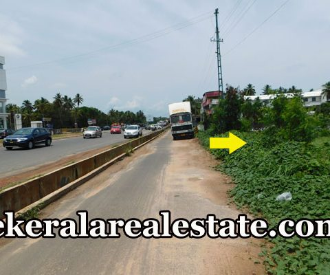 Kazhakuttom Kovalam Bypass Road Frontage Land for Rent at Chackai Trivandrum