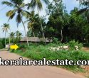 11 Cents Road Frontage Land Sale at Varkala Puthenchantha Varkala Real Estate