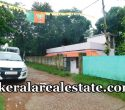 12 Cents 900 Sqft House For Sale 38 Lakhs at Karamcode Chathannoor Kollam