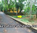 17 Cents Residential Land Sale at Uchakada Balaramapuram Trivandrum
