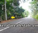 2 Acre 33 Cent Rubber Land Sale at Kattakada Kuttichal Trivandrum