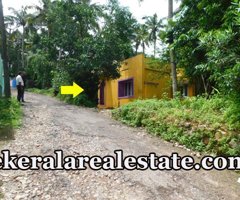 20 Cents Residential Land and 1000 Sqft House Sale at Pothencode Trivandrum