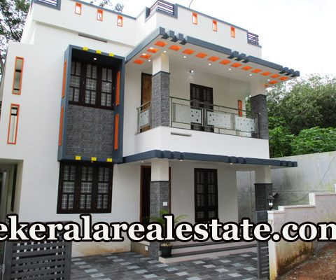 42 Lakhs 3.5 Cent 1300 Sqft New House Sale at Vittiyam Peyad Trivandrum