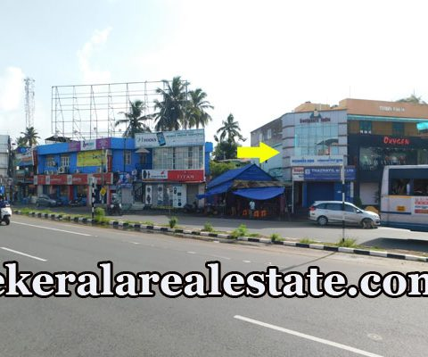 Commercial Building For Sale at Kazhakoottam Trivandrum
