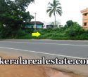 Highway Road Frontage Land Sale at Attingal Trivandrum