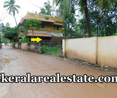 Residential Land Plots Sale Near Medical College Trivandrum