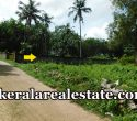 20 Cents Residential Land Sale at Azhikode Trivandrum