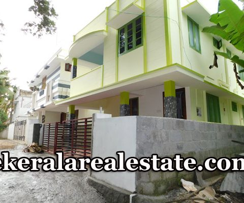 3 Cents 1400 Sqft New House Sale at Mukkola Nettayam Vattiyoorkavu