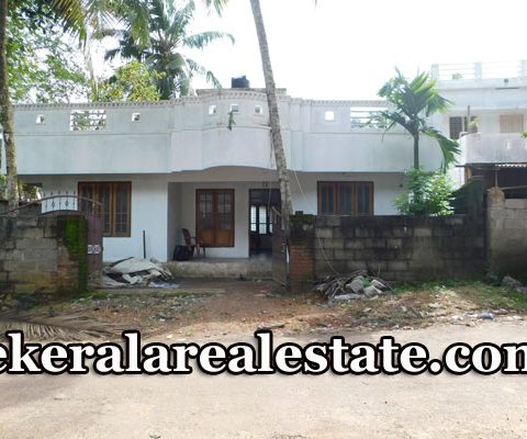 4 Cents 1000 Sqft House Sale at Kattakada Trivandrum