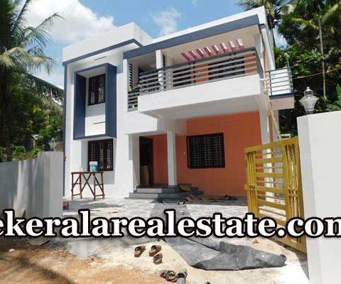 4.25-Cents-1700-Sqft-New-House-Sale-at--Kachani-Vattiyoorkavu