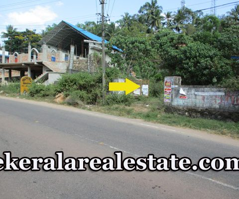 20-cents-Main-Road-Frontage-Land-For-Sale-at-Kachani-Junction-Vattiyoorkavu