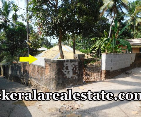 7.5-Cents-Residential-Land-Sale-at-Marappalam-Pattom-Trivandrum