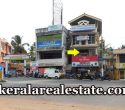 Commercial Office Shop Space For Rent at Pappanamcode Junction