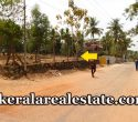 25 Cents Road Frontage Land Sale at Koppam Vembayam Trivandrum