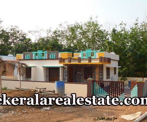 30 Lakhs Super Budget House For Sale at Chemboor Attingal Trivandrum