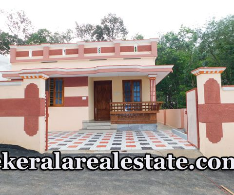 26 Lakhs 4.5 Cents 950 Sqft 3BHk House Sale at Machel Malayinkeezhu